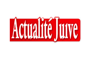 actualite-juive