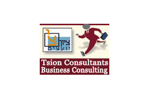 tsion-consultants